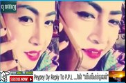 """Cambodia News Today 