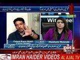 'Qanoon Sab Se Bara Badmash Hai' Army Has Cleary Given The Message To All Corrupt:- Faisal Raza Abidi