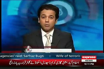 Nawaz Sharif Shows A Tape To Gen Rahil Sharif Of DG-ISI Supporting PTI Dharna:- Ahmed Qureshi