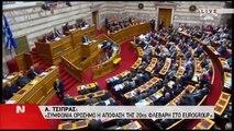 newsbomb.gr: Η ομιλία Τσίπρα στη Βουλή (30/3/2015)