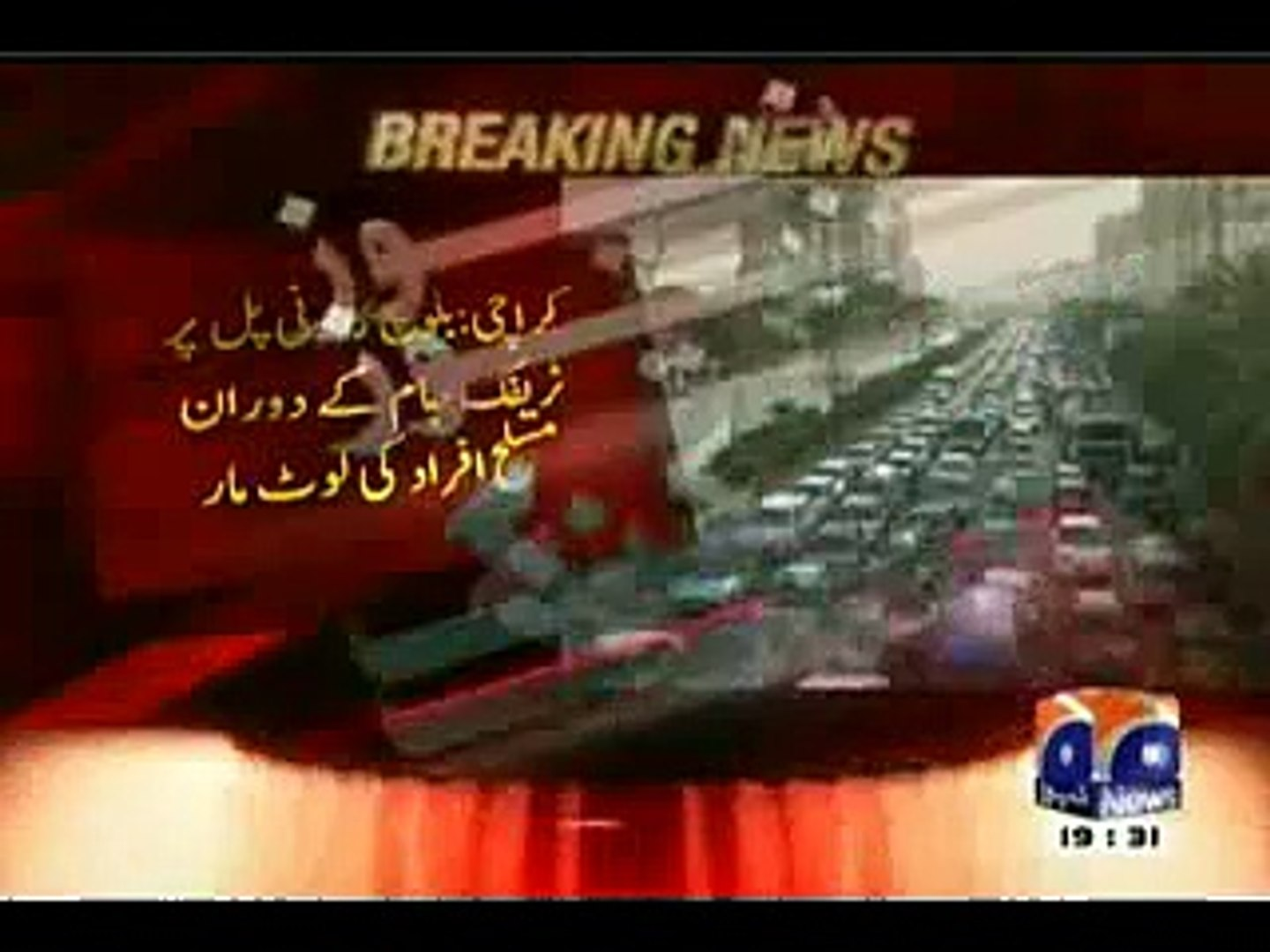 geo news breaking news