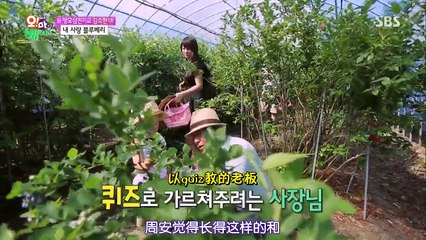 Oh My Baby 20150801 Ep74 Part 2