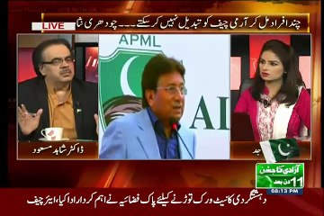 Live With Dr Shahid Masood - 3rd August 2015