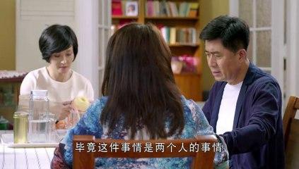 小爸媽 第21集 Junior Parents Ep21