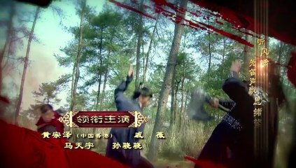 少年神探狄仁傑 第15集 Young Sherlock Ep15