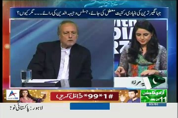 10 PM With Nadia Mirza - 3rd August 2015