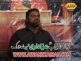 Shoukat Raza Shoukat Majlis 1 April 2015 Karpala Tandlianwala Faisalabad