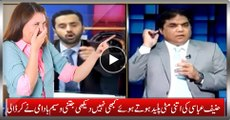 Extraordinary Chitrol Of Hanif Abbasi and PMLN Leaders By Waseem Badami - Ton Of Fun