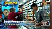 上過共匪當的香港網友力挺反服貿黑箱的台灣學生:別被騙了 簽完CEPA香港民生物資短缺物資上漲生活得更辛苦