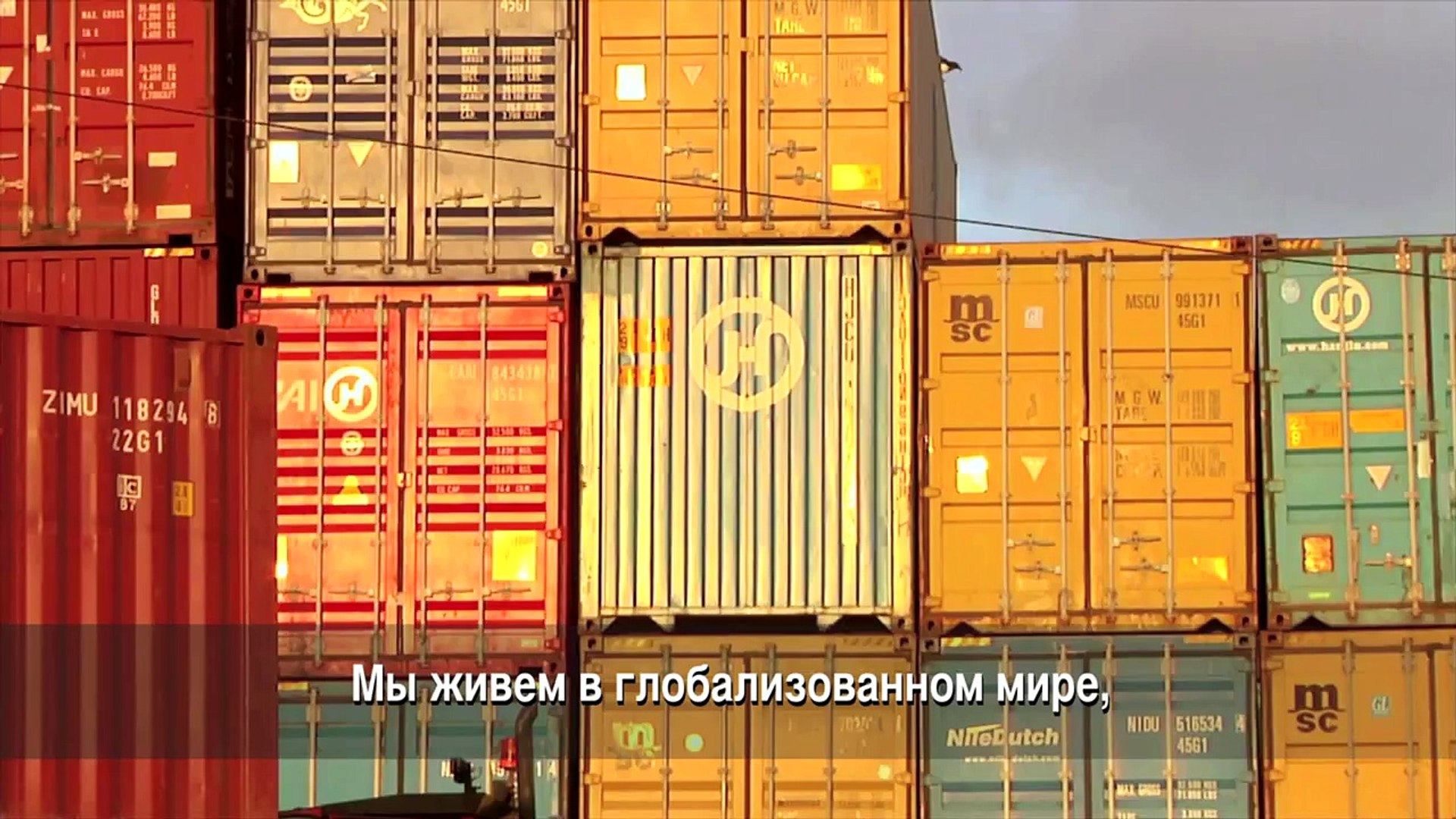 Global Trafficking: Waging War on Criminal Cargo (Russian)