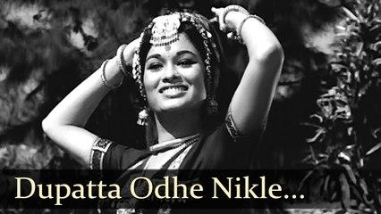 Dupatta Odhe Nikli Bahaara || Full Hindi Song || Mohammad Rafi || Laxmikant Pyarelal # Dillagi 1966
