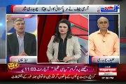 Analyst Ayaz Khan Exposed Najam Sethi Statement Over DG ISI & Rahil Sharif