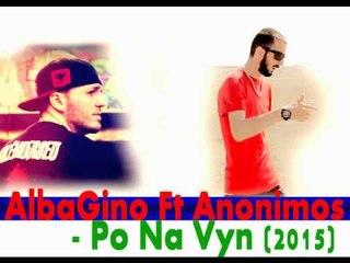 AlbaGino Ft Anonimos - Po Na Vyn (2015)