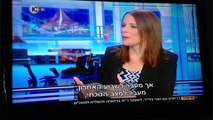 Interview between Israel news and Tony blair