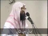 Duniya ka Aay Musafir Manzil Teri Qabar Ha (Without Music)