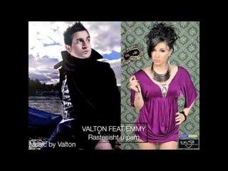 Emmy ft Valton - Rastesisht u pam (RMX)