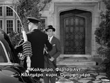 Sabrina.(1954).Part 1.(GREEK SUBS)