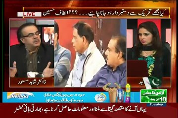Live With Dr Shahid Masood - 4th August 2015