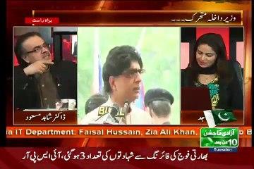 What CM Sindh Qaim Ali Shah Did to PM Nawaz Sharif today ?? Dr. Shahid Masood Telling