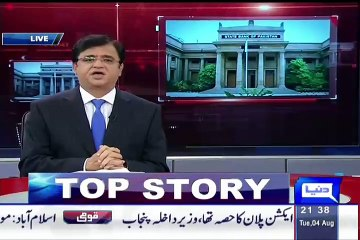 Kamran Khan Kay Sath - 4th August 2015