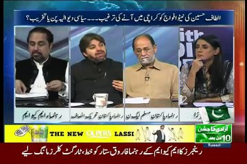 10 PM With Nadia Mirza - 4th August 2015