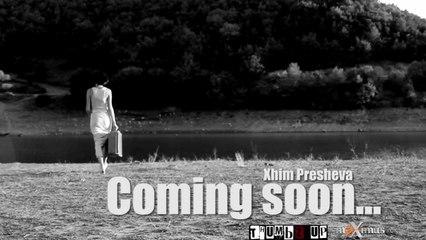 """Xhim Presheva-Trailer """"E pran s'te kam"""""""
