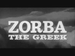 Roland Gjergji - Zorba The Greek