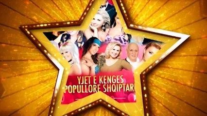 YJET E KENGES POPULLORE SHQIPTARE  Vol 1 (SPOT 2012 HD)
