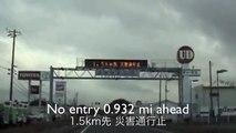 8 months after The Fukushima Daiichi Nuclear Disaster 福島第一原発事故から8ヶ月