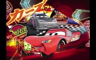 Disney Cars 2    Full HD   Acer failure   Project cars trailer   auto cars    the cars   cars 2