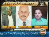 to prove thier prominenty.Army Should solve noe Bridge and NLC case..Aamir Mateen