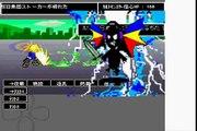 ■ 【集団ストーカー】 反日ギャングストーカー撃退RPG「カルトモンスターgogkg、TUBO-KISYA2 戦」Battle Action Games