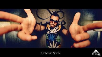 FBM ft 2A.C - Maryjane (Coming Soon)
