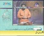 Allama Peer Shafaat Rasool Tafseeer e Quran Pata 21 Part 1