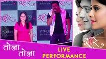 Tola Tola - Tu Hi Re New Song - Bela Shende, Amit Raj - Music Launch - Marathi Movie