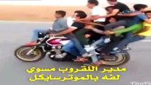 Bir motosiklete kaç kişi binebilir ?