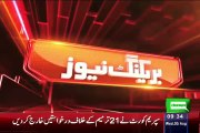 Breaking- Supreme Court gives Verdict in Favour of Military Courts