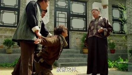 秀才遇到兵 第1集 Xiucai Encountered Soldiers Ep1
