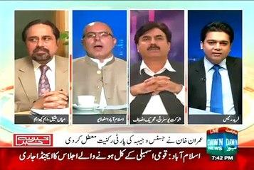 Intense Fight between Jan Achakzai and Shaukat Yousafzai