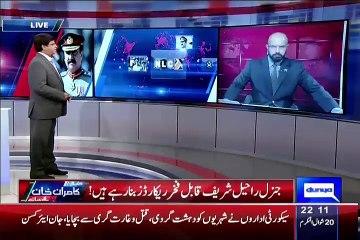 Kamran Khan Kay Sath - 5th August 2015