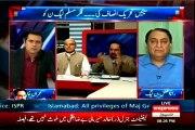 EXPRESS Takrar Imran Khan with MQM Mian Ateeq (05 August 2015)