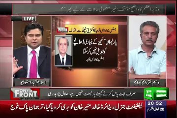 Waseem Akhtar U-Turn on resolution against PTI