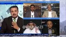 حديث الثورة : حول تطورات اليمن ودول الخليج بمشاركة د. عبدالله الشايجي 7-2-2015