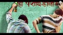 Meeruthiya Gangsters -HD Hindi Movie [2015] Motion Poster