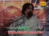 Zakir Zargham Abbas Shah Majlis 1 April 2015 Karpala Tandlianwala Faisalabad