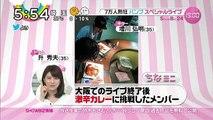 150805 ニュースまとめ [めざましテレビ、ZIP!、OHA!4、はやドキ!] Bump スペシャルライブレポ