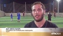 Égypte, Le football adapté aux déficients visuels