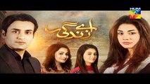 Aye Zindagi Episode 23 Promo HUM TV Drama 6 Aug 2015