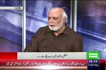 Haroon Raheed Revelas Why Altaf Hussain Disslove Rabta Committee In London