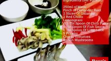 how to make tom yum goong | thai food cooking recipes | thai food recipes |